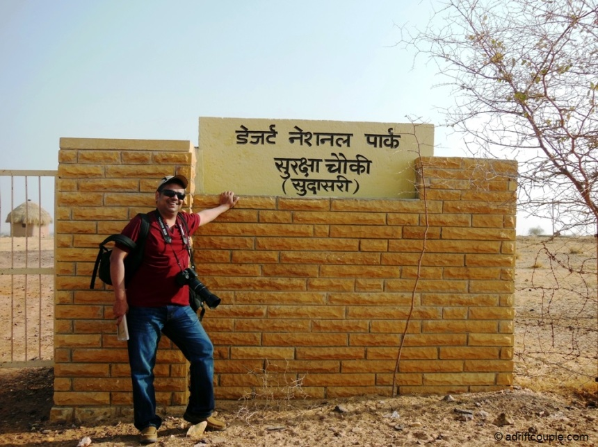 Entrance to Desert National Park Jaisalmer