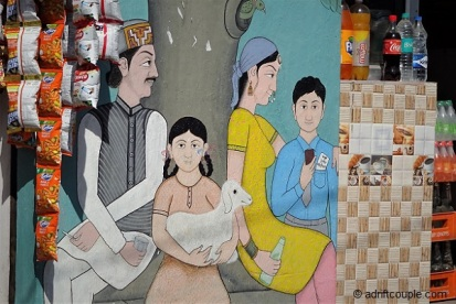 Gunehar Street Art2
